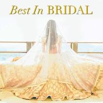 bestinbridal_blog
